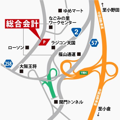 下関事務所地図